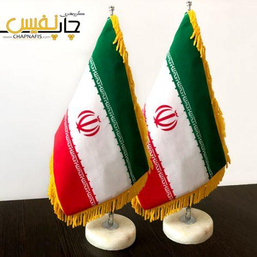 چاپ پرچم ایران