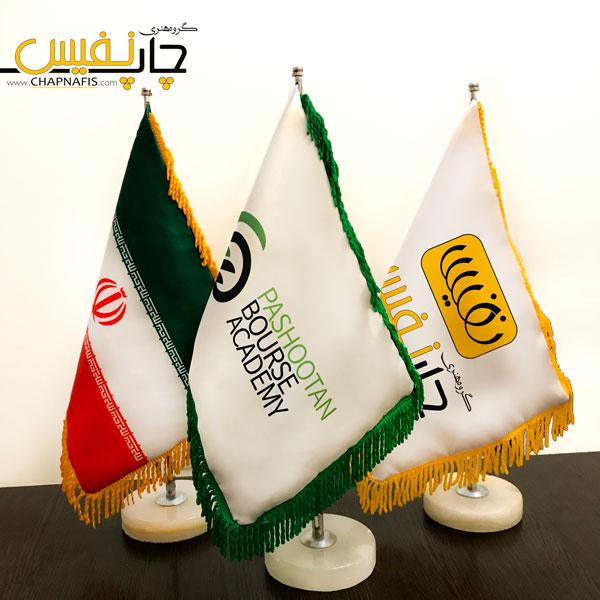 چاپ پرچم رومیزی