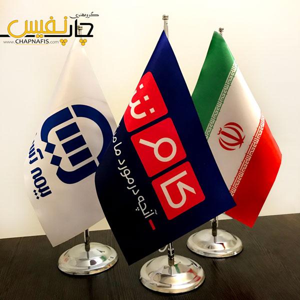 چاپ پرچم رومیزی لیزری